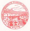 wayfujikawa02_thum