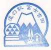 wayfujiyoshida01_thum