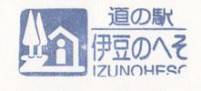 wayizunoheso02_thum