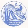 wayumihotaru01_thum