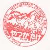 wayyatsugatake01_thum