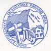 wayyatsugatake02_thum