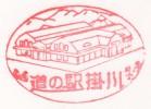 waykakegawa04_thum